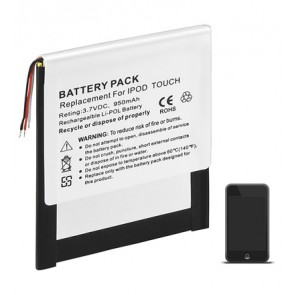Apple iPod Touch (616-0343) Battery